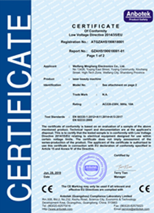El mercado de China Italy ECM Certification