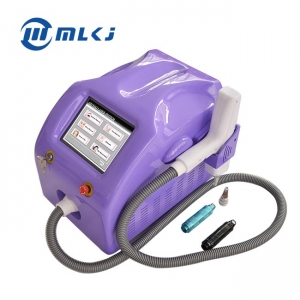 China Tattoo removal machine q switched nd yag laser tattoo removal laser beauty equipment China supplier low price factory